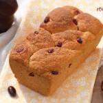Веган козунак1 150x150 Cakes and tarts