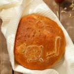 Гергьовска пита 150x150 Хлябове и крекери
