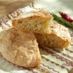 Френски хляб1 150x150 Постни или веган