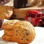 Бисквити с шоколад и орехи 150x150 Cookies and toffees
