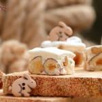 Домашна нуга с ядки 2 1024x681 150x150 Cookies and toffees