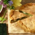 Пай с лапад и моцарела3 150x150 Pies and quiches